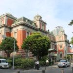 文化が集積する場所《大阪 中之島》