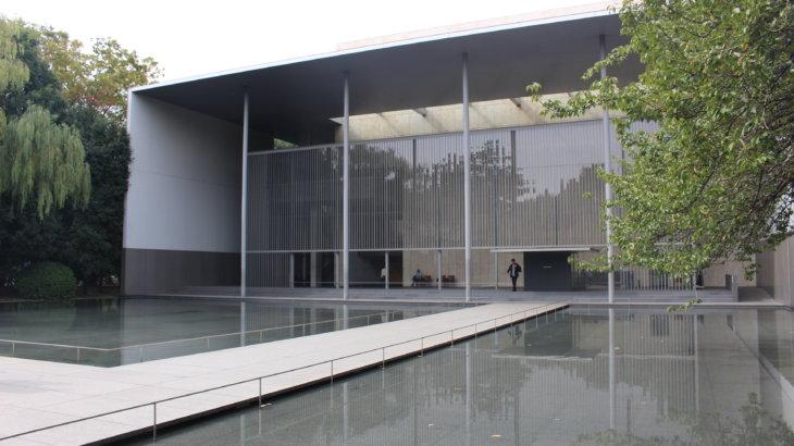 軽快と重厚の双璧「法隆寺宝物館」