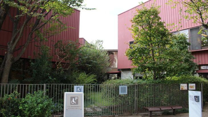 童心に帰れる場所「ちひろ美術館・東京」