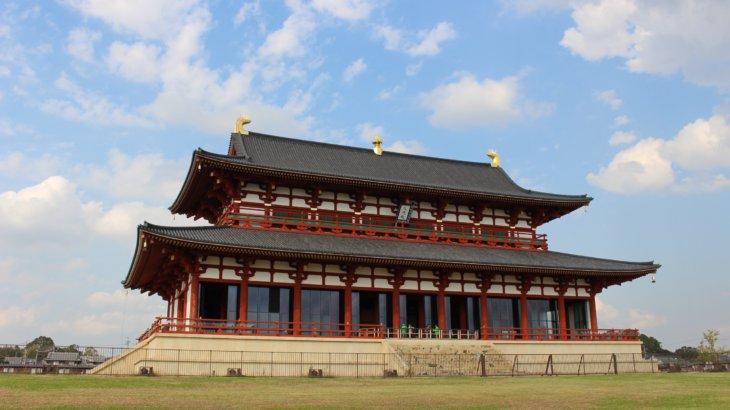 平城宮跡から奈良公園へ 《奈良・まちあるき》