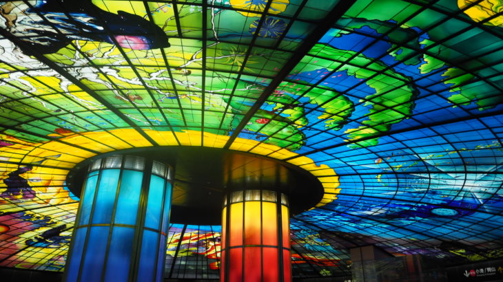 地上と地下の芸術対比「美麗島駅(Formosa Boulevard Station)」