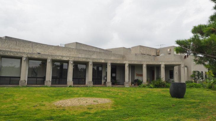 建物に刻まれた記憶を知る「佐喜真美術館」