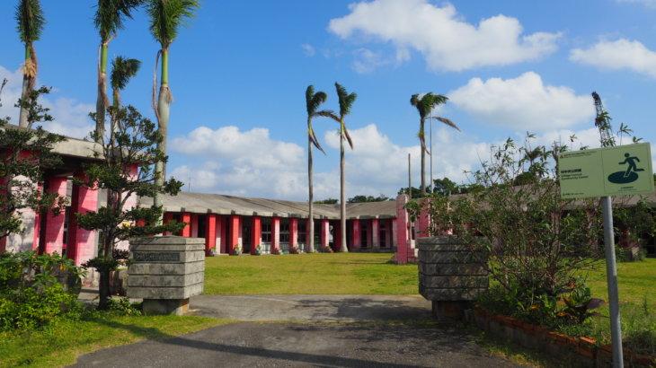 沖縄的な空間の在り方を考える「今帰仁村中央公民館」