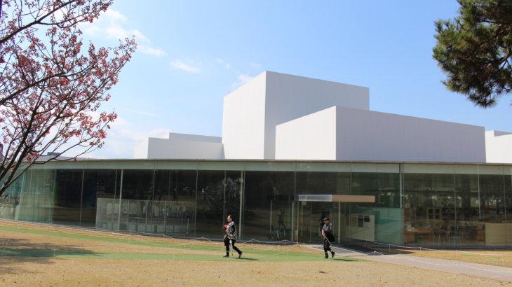 自己完結性と境界の明滅「金沢21世紀美術館」