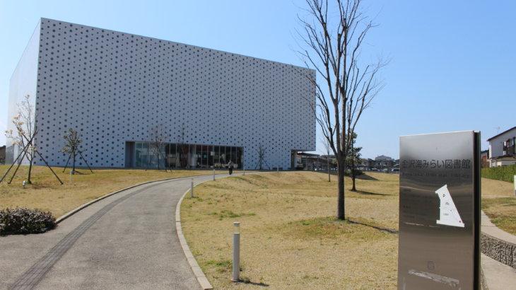 多孔質な均質空間とベール「金沢海みらい図書館」
