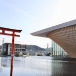 未来永劫に魅了する富士山の形「静岡県富士山世界遺産センター」