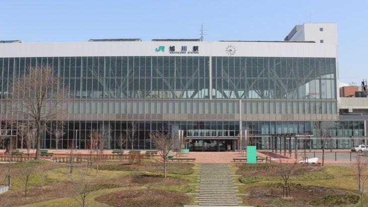 内外に広がるサードプレイス的な駅舎「旭川駅」