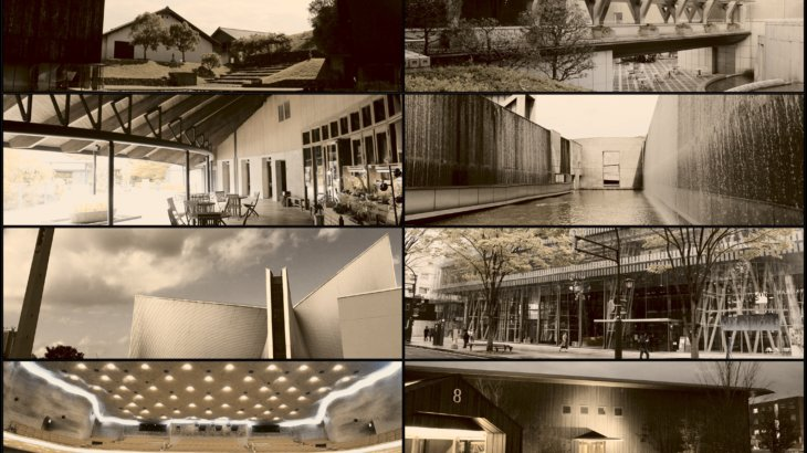影響を受けた国内建築8選