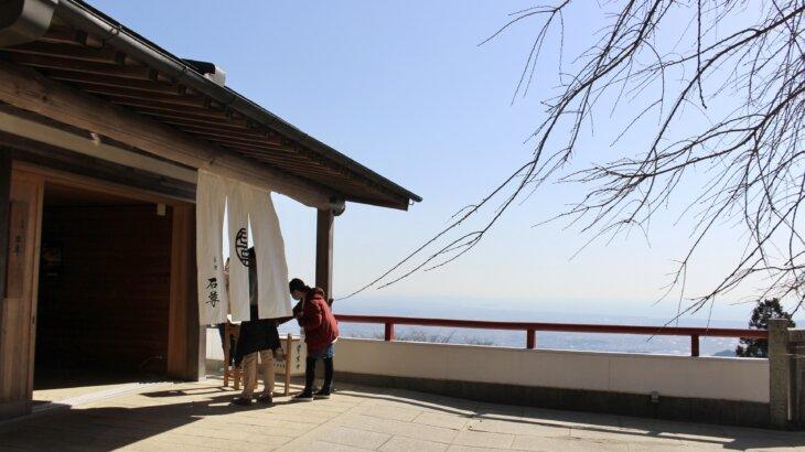 神社をリノベーションした絶景カフェ|大山阿夫利神社 茶寮石尊